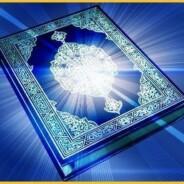 What is The Quran