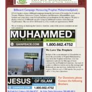 ICNA Canada announces Billboard campaign honouring Prophet Muhammad (PBUH)