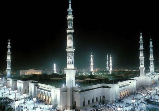 Prophet of Peace Mosque
